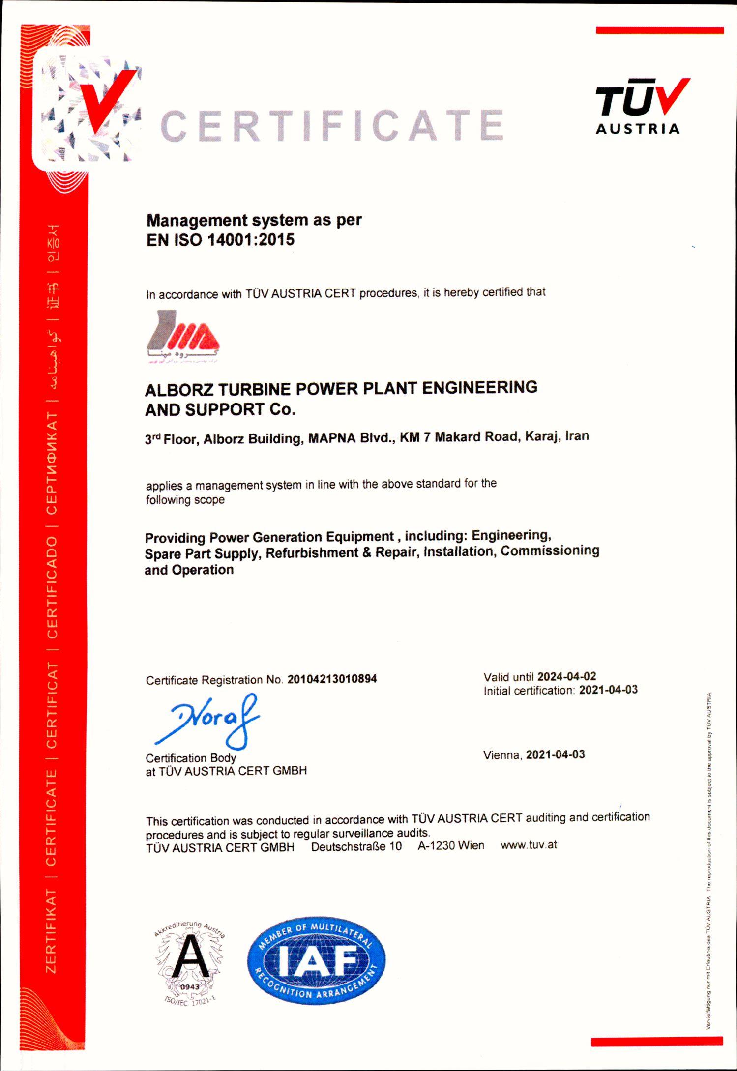 گواهينامه شركت البرز توربين - ISO14001-2015