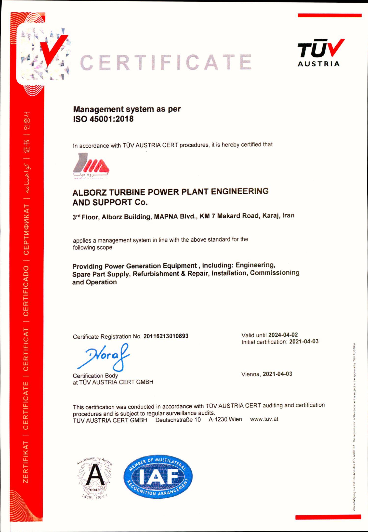 گواهينامه شركت البرز توربين - ISO45001-2018